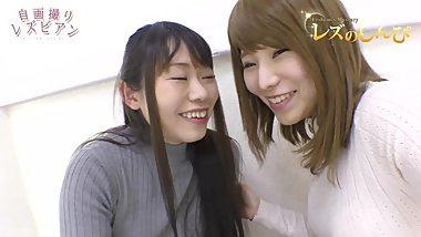Teen Lesbian Japanese Girls UNCENSORED JAVHoHo,Com